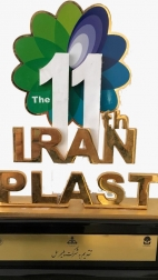 THE 11TH IRAN PLAST
